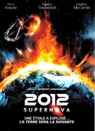 2012: Supernova - French DVD movie cover (xs thumbnail)