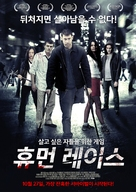 The Human Race - South Korean Movie Poster (xs thumbnail)