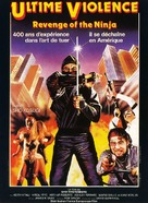 Revenge Of The Ninja - French Movie Poster (xs thumbnail)