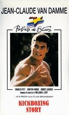 Monaco Forever - French Movie Poster (xs thumbnail)