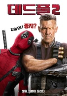 Deadpool 2 - South Korean Movie Poster (xs thumbnail)