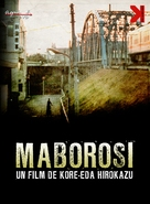 Maboroshi no hikari - French DVD cover (xs thumbnail)