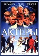 Les acteurs - Russian DVD cover (xs thumbnail)