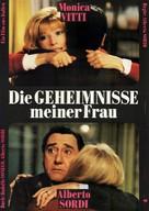 Amore mio aiutami - German Movie Cover (xs thumbnail)