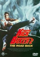 Kickboxer 2 - Australian DVD cover (xs thumbnail)