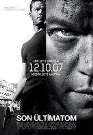 The Bourne Ultimatum - Turkish poster (xs thumbnail)