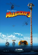 Madagascar 3: Europe's Most Wanted - Russian Movie Poster (xs thumbnail)