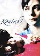Kontakt - British Movie Poster (xs thumbnail)