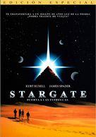 Stargate - Spanish DVD movie cover (xs thumbnail)