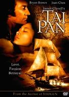 Tai-Pan - Movie Cover (xs thumbnail)