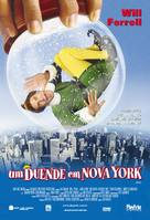 Elf - Brazilian Movie Poster (xs thumbnail)