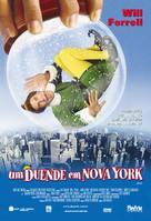 Elf - Brazilian Movie Poster (xs thumbnail)