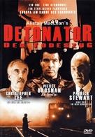 Death Train - German DVD movie cover (xs thumbnail)