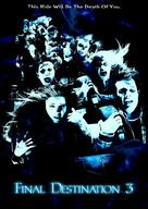 Final Destination 3 - DVD movie cover (xs thumbnail)