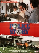 Police Story - German Movie Poster (xs thumbnail)