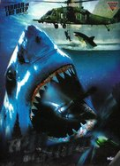 Shark Attack 3: Megalodon - Indian DVD cover (xs thumbnail)