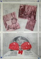Lyubov i golubi - Russian Movie Poster (xs thumbnail)