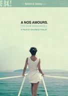À nos amours - British DVD movie cover (xs thumbnail)
