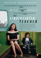 The Kindergarten Teacher - Australian Movie Poster (xs thumbnail)