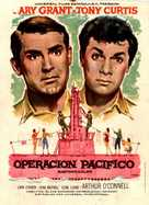 Operation Petticoat - Spanish Movie Poster (xs thumbnail)