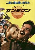 Sundown: The Vampire in Retreat - Japanese Movie Poster (xs thumbnail)