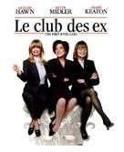 The First Wives Club - French Blu-Ray cover (xs thumbnail)