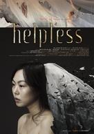 Hoa-cha - Movie Poster (xs thumbnail)