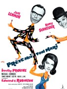 Good Neighbor Sam - French Movie Poster (xs thumbnail)