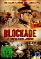 Blokada: Luzhskiy rubezh, Pulkovskiy meredian - German Movie Cover (xs thumbnail)