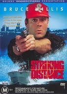 Striking Distance - Australian Movie Cover (xs thumbnail)