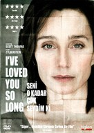 Il y a longtemps que je t'aime - Turkish Movie Cover (xs thumbnail)