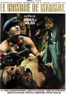 Czlowiek z marmuru - Spanish Movie Poster (xs thumbnail)