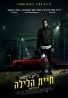 Nightcrawler - Israeli Movie Poster (xs thumbnail)