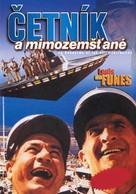Le gendarme et les extra-terrestres - Czech Movie Cover (xs thumbnail)