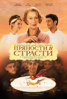 The Hundred-Foot Journey - Russian Movie Poster (xs thumbnail)