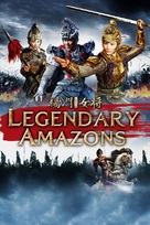 Legendary Amazons - Chinese DVD cover (xs thumbnail)