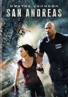 San Andreas - DVD movie cover (xs thumbnail)