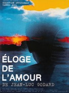 Éloge de l'amour - French Movie Poster (xs thumbnail)