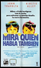 Look Who's Talking Too - Argentinian Movie Poster (xs thumbnail)