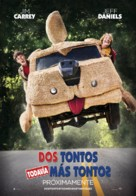 Dumb and Dumber To - Spanish Movie Poster (xs thumbnail)