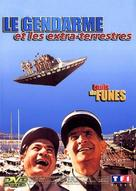 Le gendarme et les extra-terrestres - French Movie Cover (xs thumbnail)
