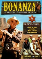"""Bonanza"" - French DVD cover (xs thumbnail)"