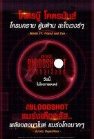 Bloodshot - Thai Logo (xs thumbnail)