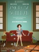 Amorosa soledad - French Movie Poster (xs thumbnail)