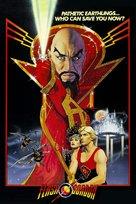 Flash Gordon - DVD cover (xs thumbnail)
