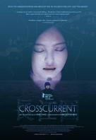 Chang jiang tu - Movie Poster (xs thumbnail)