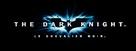 The Dark Knight - French Logo (xs thumbnail)