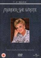 """Murder, She Wrote"" - British DVD movie cover (xs thumbnail)"