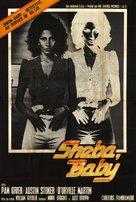 'Sheba, Baby' - French Movie Poster (xs thumbnail)