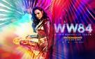 Wonder Woman 1984 - Argentinian Movie Poster (xs thumbnail)